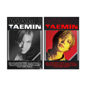 태민 (TAEMIN) - WANT / 2ND MINI ALBUM 키노앨범 ★COVER RANDOM★